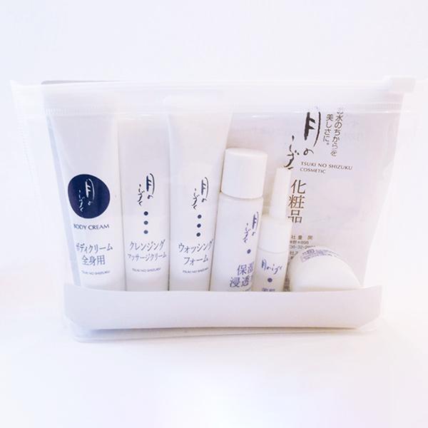月のしずく化粧品コンパクトサイズ6点セット